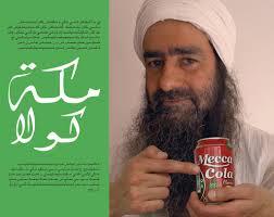 Fontcuberta e Bibn Laden